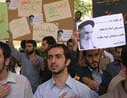 تحصن دانشجویان مقابل دانشگاه امیر كبیر