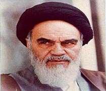روز شمار مبارزات امام خمینى (ره)