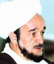 Muhammad Taqi Ja'fari