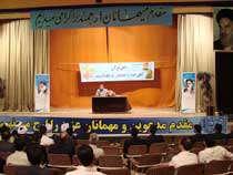 حضور تبیان در همایش مسولان دارالقران الکریم سراسر کشور در مشهد