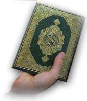 یک معامله کلان در قرآن