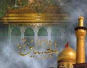حرم امام حسين