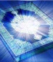 کلمات فارسی در قرآن