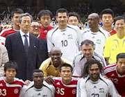 دایی با پیراهن 10 در جمع اعضای دو تیم ستارگان  جهان  و چین