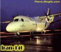 ایران 140
