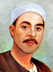 استاد محمد رفعت