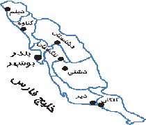 جغرافیای تاریخی استان بوشهر