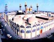 martyrdom anniversary of imam kazem (as)