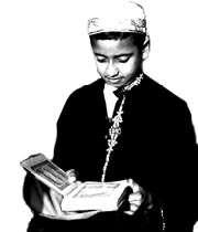 موسیقی دستگاهی ایران در تلاوت قرآن