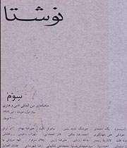 دل نوشته های خود را برای رهبر انقلاب بنویسید