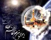 امام کاظم علیه السلام