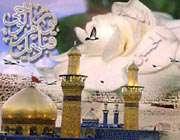 emam hossain