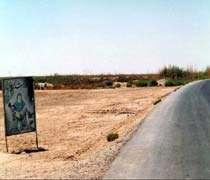 مناطق جنگی خوزستان