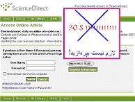 isi science direct
