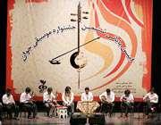 اختتامیه جشنواره موسیقی جوان