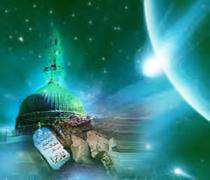 le prophete  mohammad