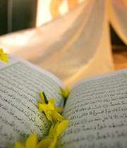 اطلس قرآن كریم