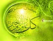 niyyat for fasting