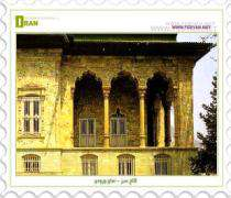 musée vert (palais de shãhvand)