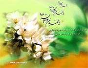 imam al -baqir