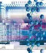 نانوبیوفناوری/بیونانوفناوری(nanobio/bionanotechnology)  چیست؟