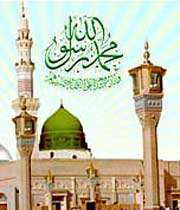 محمد رسول الله، مسجد النبی ، مکه