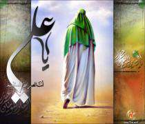 Возникновение шиизма