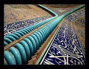 The history of mosques