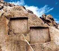 ganj-nameh-inscriptions