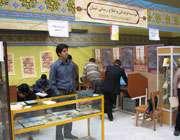 نمایشگاه قرآن مشهد در دانشگاه آزاد اسلامی