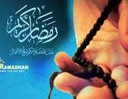 *|*|*|*دعاي پيامبر وائمه اطهار هنگام رويت هلال ماه مبارك رمضان*|*|*|*