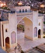 نگاهي برگردشگري در استان فارس(1)