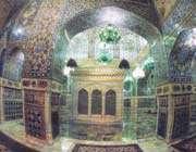 Holy Shrine