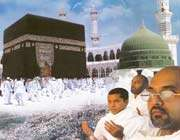 pilgrim in Kaba
