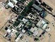les installations nucléaires sionistes à dimona (palestine occupée)