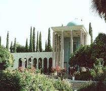 sa'di anıt-mezarı