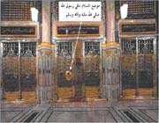 Prophet Shrine