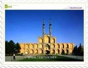 мечеть амира чахмага
