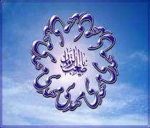 hadislerde hz.mehdi (a.s.)
