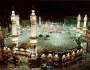 Holy Mecca