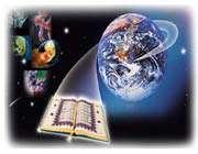 ислам в мире