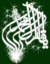mehdi'nin zuhurunun alametleri