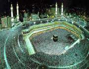 Great Mecca