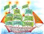 Imam Sadegh`s biography