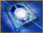 KUR'AN'IN TAHRİFİ İFTİRASI