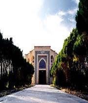 shaikh-Abol-hassan-kherqani
