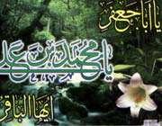 Imam Baqir