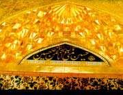 Imam hossain(AS)
