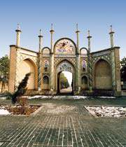 Arg-Gate