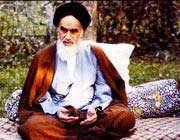 простая жизнь имама  Хомейни
